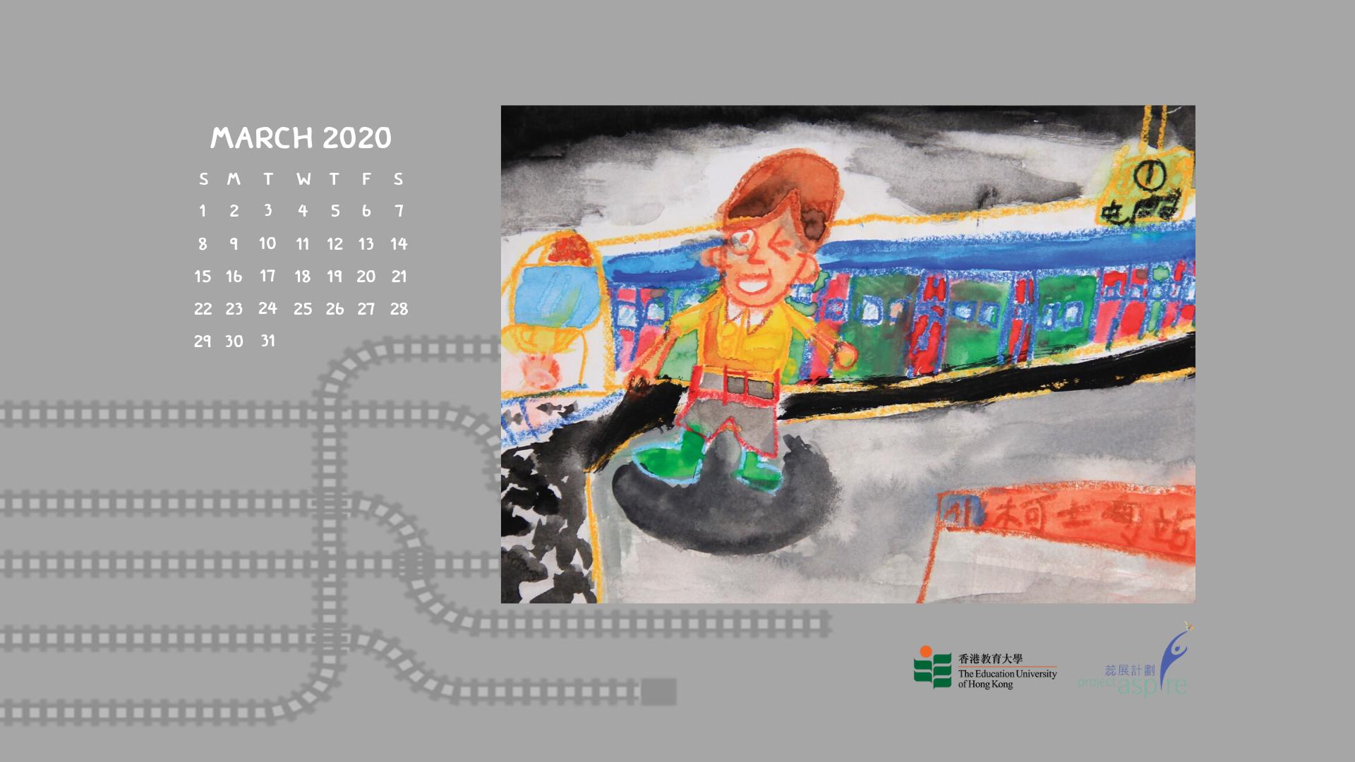 March 2020 copy